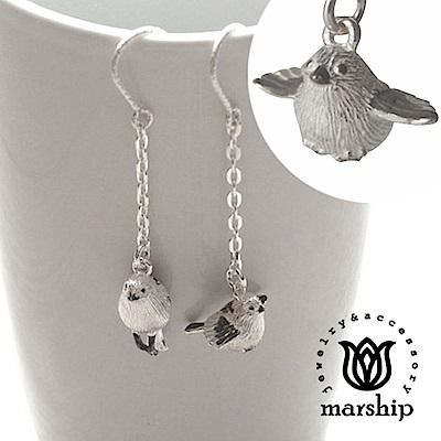 Marship 日本銀飾品牌 雪精靈耳環 925純銀 銀喉雀鳥亮銀款 針式耳環