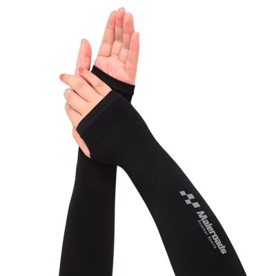 Maleroads 布料再升級!! 防曬袖套 戶外 運動 涼感 袖套 清爽透氣