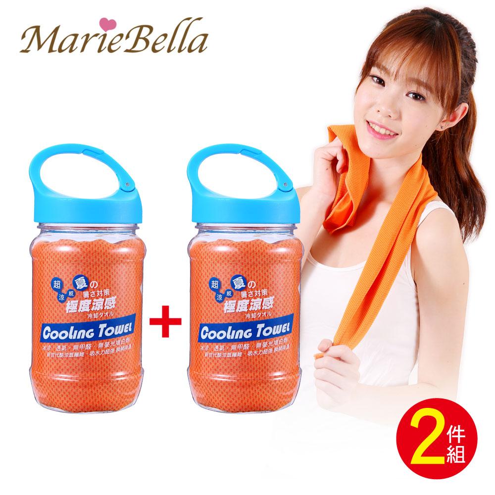Marie Bella急速涼感雙色酷涼巾_超值兩件組 涼感巾 (亮橙*2)