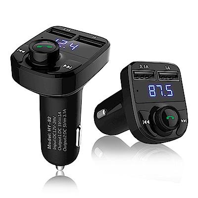 長江 HD5雙USB車用免持藍牙MP3播放器