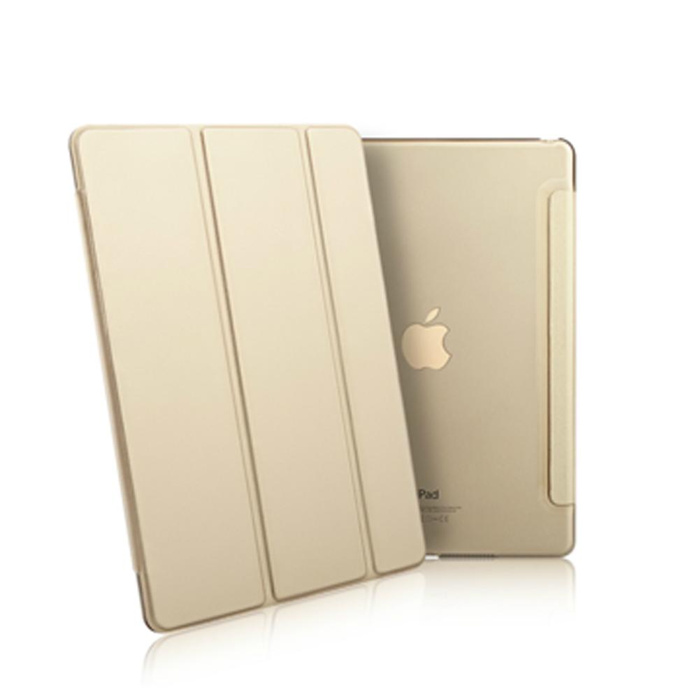 Apple iPad Air2 三折絲紋折疊皮套