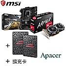 MSI Radeon RX570+H270-A PRO+120G SSD 超值組合