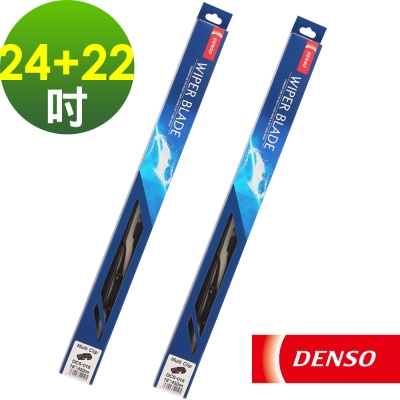 日本DENSO/硬骨雨刷 24+22吋