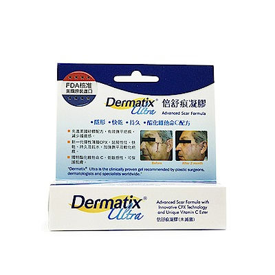 Dermatix Ultra 倍舒痕凝膠 15g  (美國原裝進口)