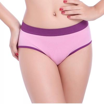 Keep Chic孕婦裝-紫色無縫一片式三角內褲