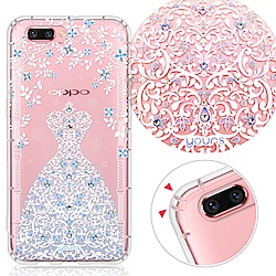 YOURS OPPO 全系列 彩鑽防摔手機殼-冰之戀人