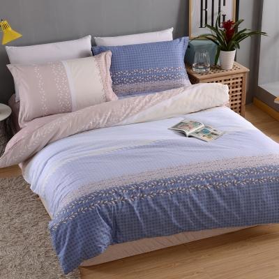 DON依戀葉語 加大四件式純棉兩用被床包組