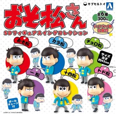 日本正版授權 全套6款 阿松 小松先生 SD公仔收藏 吊飾 扭蛋 擺飾 小松君