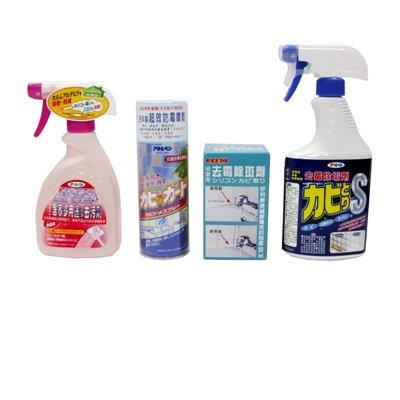 浴室清潔除霉除垢超值組合