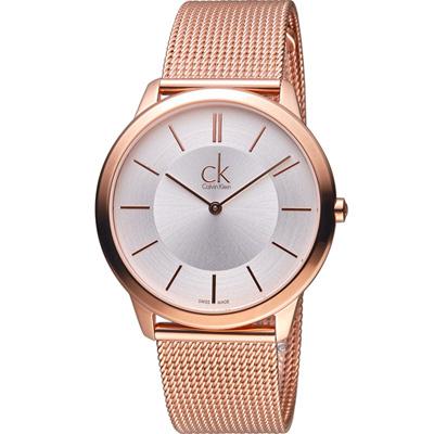 CK Calvin Klein Minimal 俐落米蘭時尚腕錶-玫瑰金色/40mm