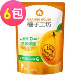 (折後899)橘子工坊天然制菌活力