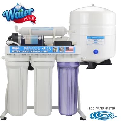 怡康 素水五道櫥下型 RO淨水機-RO520