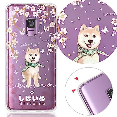 YOURS 三星 Galaxy S9 奧地利彩鑽防摔手機殼-柴犬