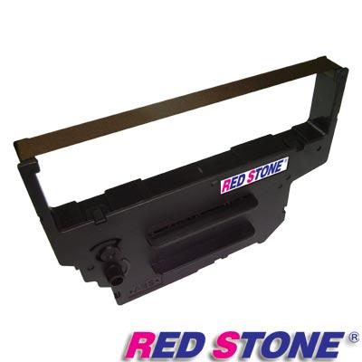 RED-STONE-for-NCR-5674-5685收銀機-記錄器-色帶-紫色
