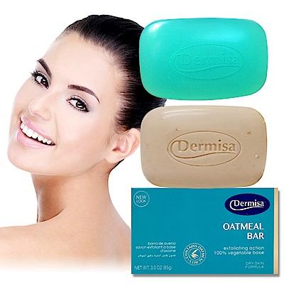 Dermisa 保濕甘油皂+去角質燕麥皂