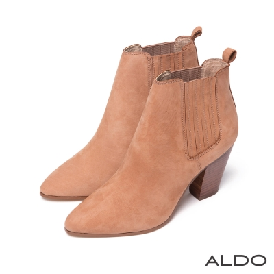 ALDO-原色真皮幾何拼接直紋木跟尖頭短靴-氣質米