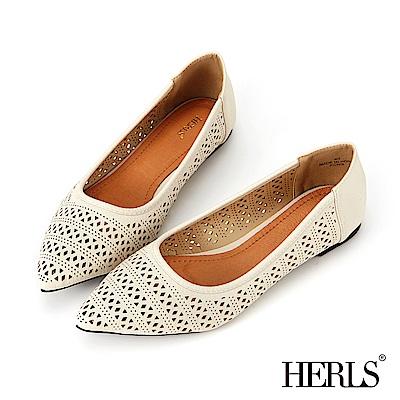 HERLS 內真皮 花窗鏤空尖頭平底鞋-米白