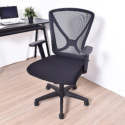 凱堡 Connor 特級機能款透氣網背電腦椅辦公椅