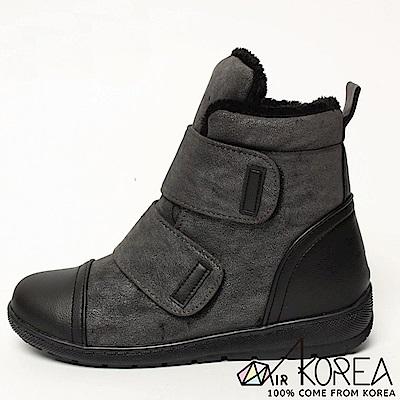【AIRKOREA】正韓修長線條內鋪毛內增高休閒鞋增高4.5公分-灰