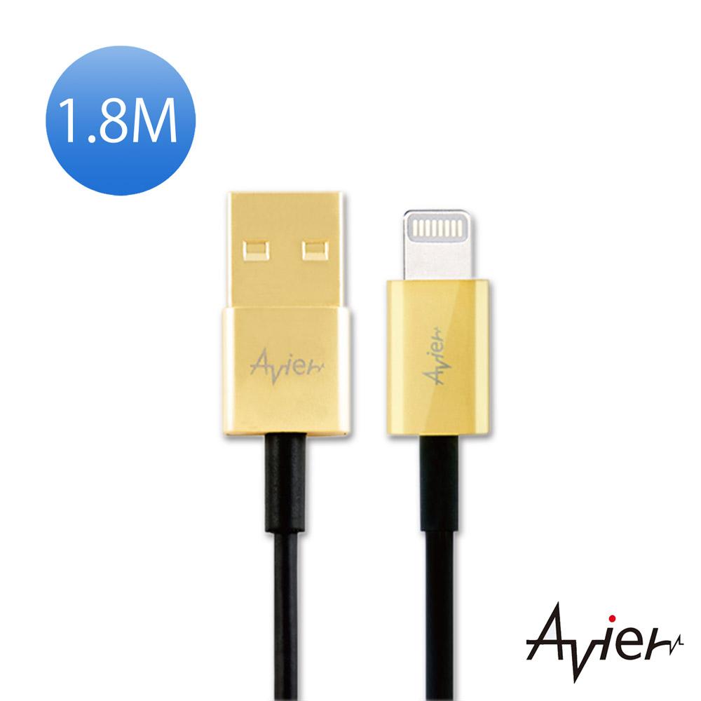 Avier-Apple 8Pin鋅合金充電傳輸線1.8M(AU8518)金頭黑線