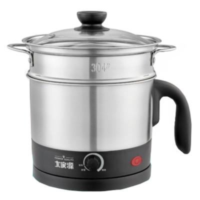 大家源304不袗1.2L快煮美食鍋蒸籠組(TCY-2746)