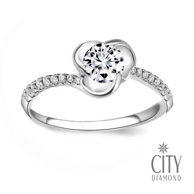 City Diamond交織玫瑰20分鑽戒
