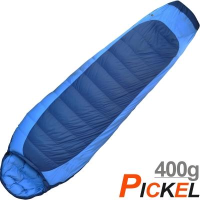 Pickel 億大 700FP立體羽絨睡袋(400g-藍色) 適溫0°C 露營睡袋