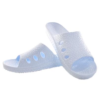 軟Q緩震止滑拖鞋 藍 sd0180 魔法Baby