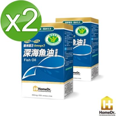 Home Dr. 歐米茄3深海魚油軟膠囊2入(共200顆)