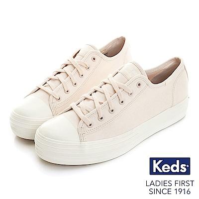 Keds TRIPLE KICK 夢幻粉彩厚底帆布鞋-粉紅