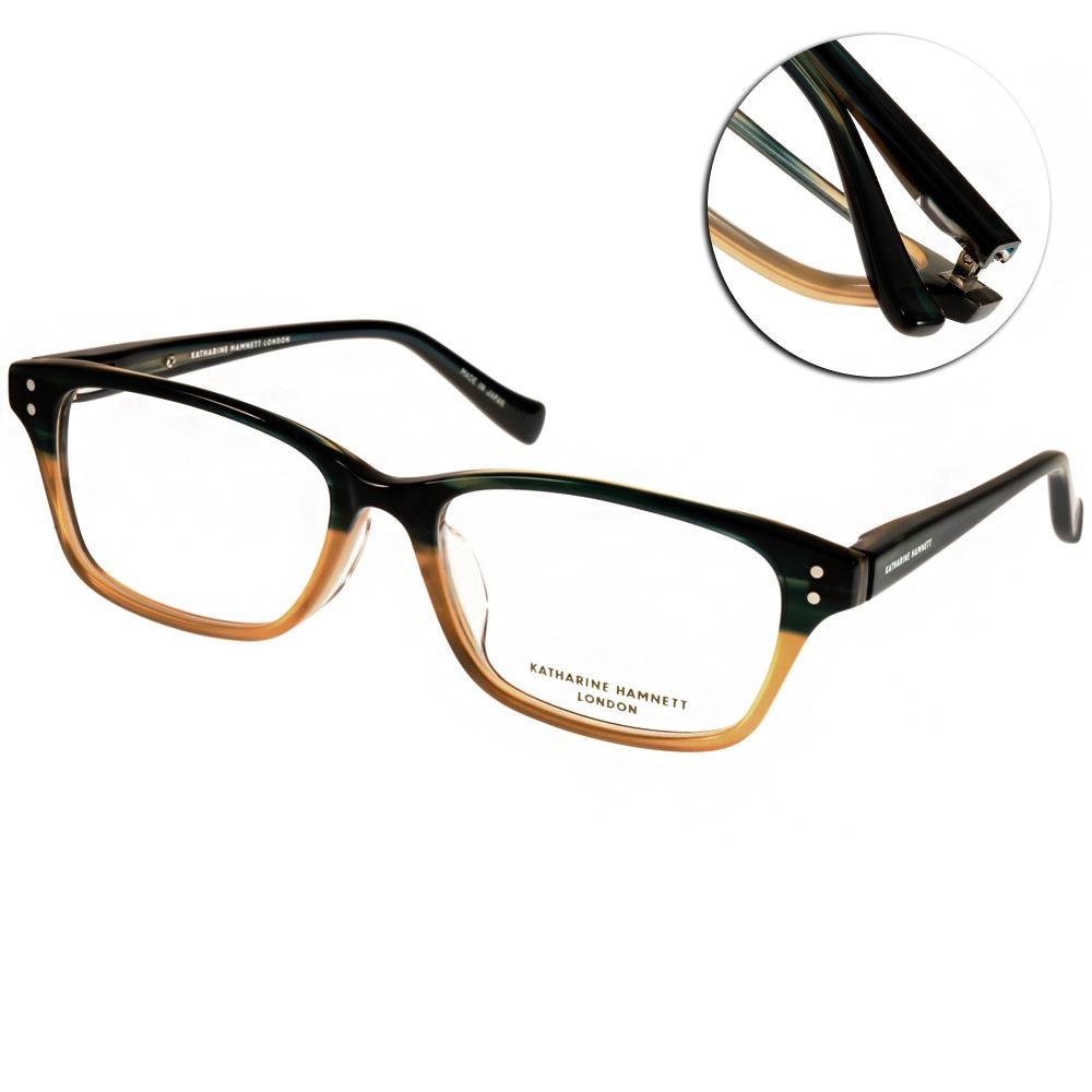 KATHARINE HAMNETT眼鏡 日本工藝/綠黃#KH9137 C04