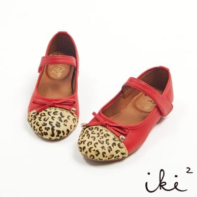 iki2童鞋-真皮完美氣質繫帶雙面料拼接娃娃鞋-豹紋紅