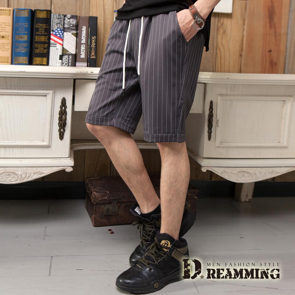 Dreamming 韓風迷人直條鬆緊抽繩休閒短褲-共二色 (灰色)