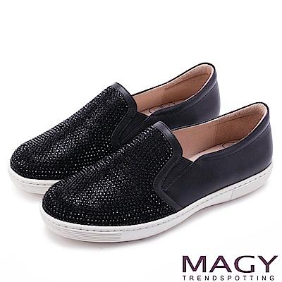 MAGY 甜美休閒 閃耀水晶鑽飾真皮平底便鞋-黑色
