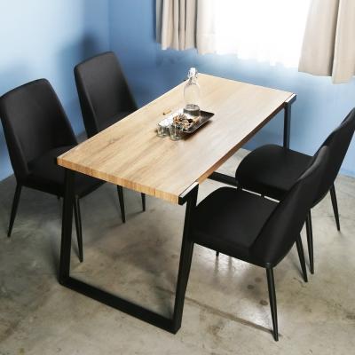 H&D 布萊迪工業風餐廳五件組-一桌四椅_148*70*74.5cm