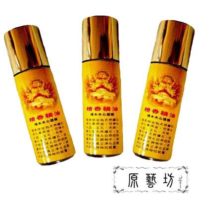 【原藝坊】天然檀香精油(長8.7cm‧一組3支)
