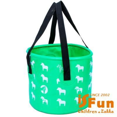 iSFun 盥洗戲水 動物大容量摺疊水桶手提袋 二色可選 12L