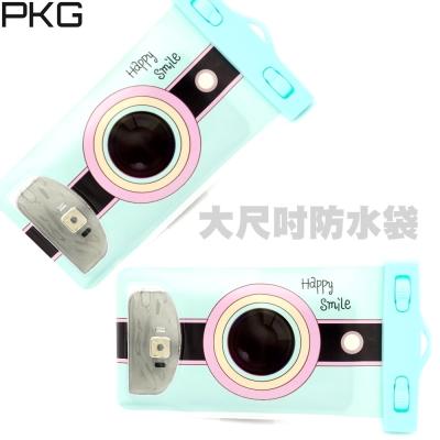 PKG 超值款手機防水袋,大尺吋手機防水袋(相機造型-綠)