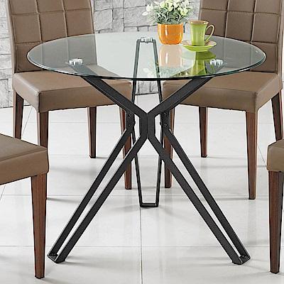 H&D 圓玻璃造型桌90CM (寬90X深90X高74cm)