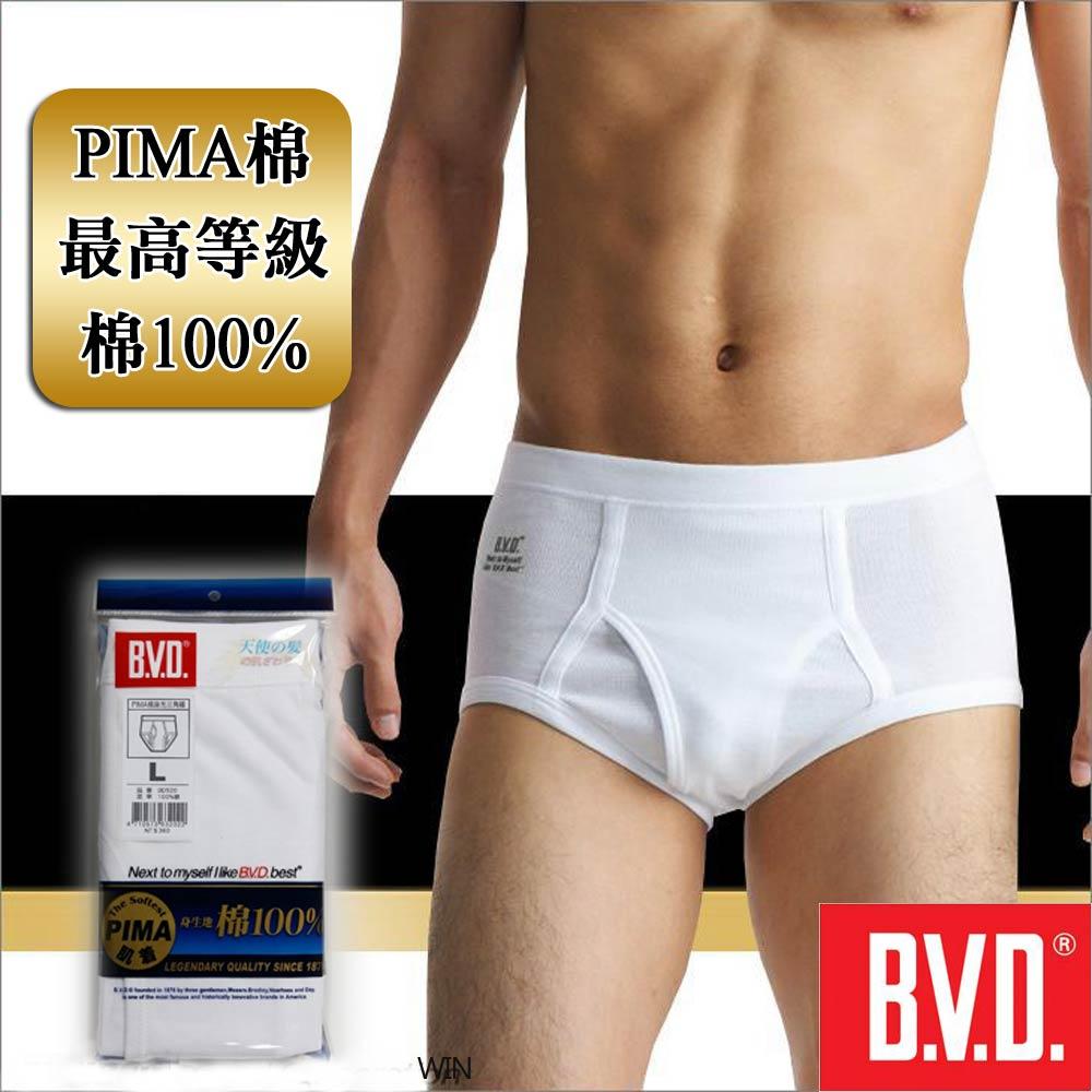 BVD PIMA棉絲光三角褲(4入組)-台灣製造