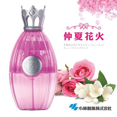 日本小林製藥香花蕾PINK PINK香水香氛-仲夏花火(正廠貨)-2入
