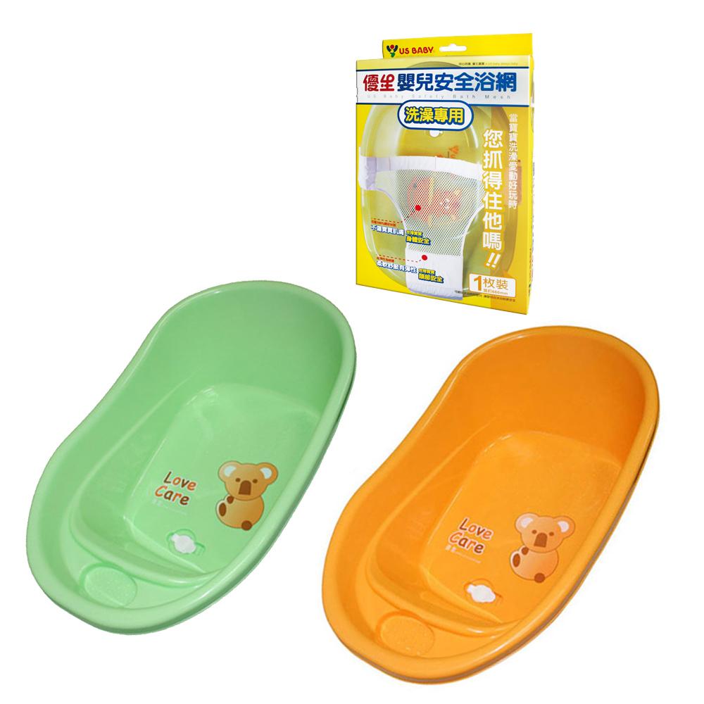 優生嬰兒安全浴網+浴盆