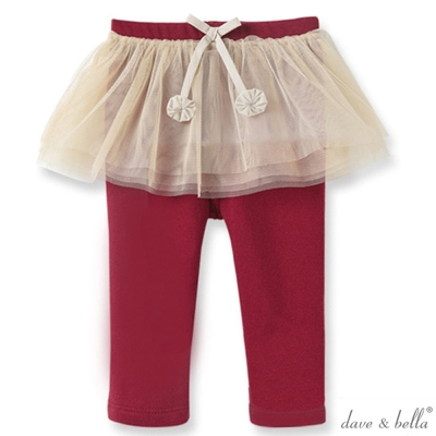 Dave Bella 酒紅杏色假兩件紗裙內搭褲