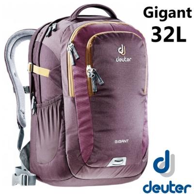 【德國 Deuter】新款 Gigant 32L 專業電腦後背包.雙肩筆電包_紫/咖啡