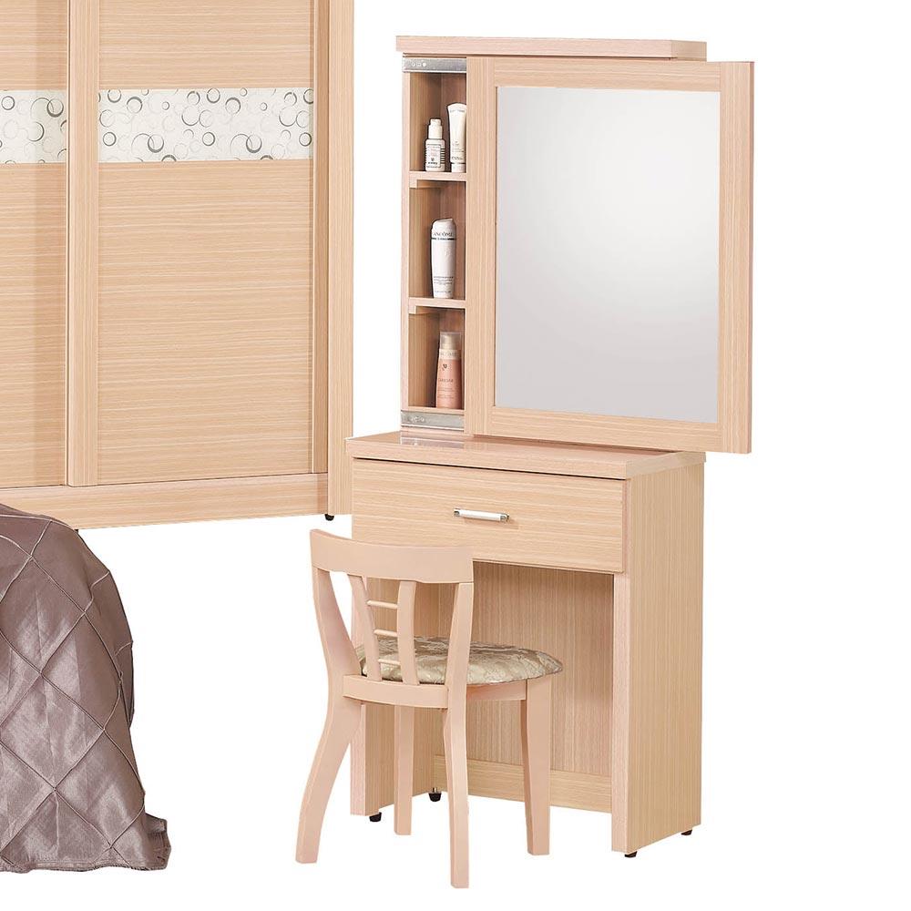 H&D 白橡色2尺鏡台組 (寬60.6X深40.3X高165cm)