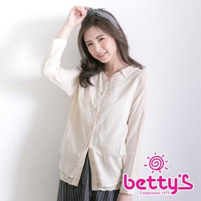 betty's貝蒂思 日系蕾絲拼接排扣長袖襯衫(米色)