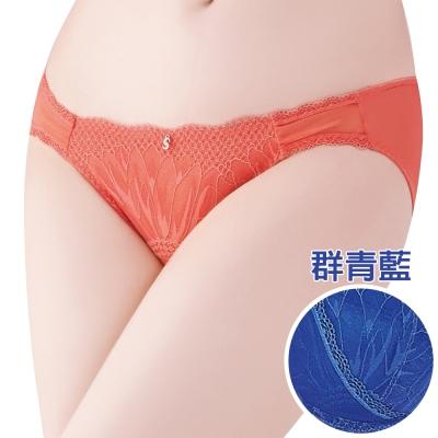 思薇爾 I SWEAR系列M-XL蕾絲低腰三角褲(群青藍)