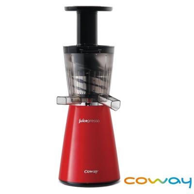 [福利品]Coway三合一慢磨萃取原汁機 Juicepresso CJP03福利品