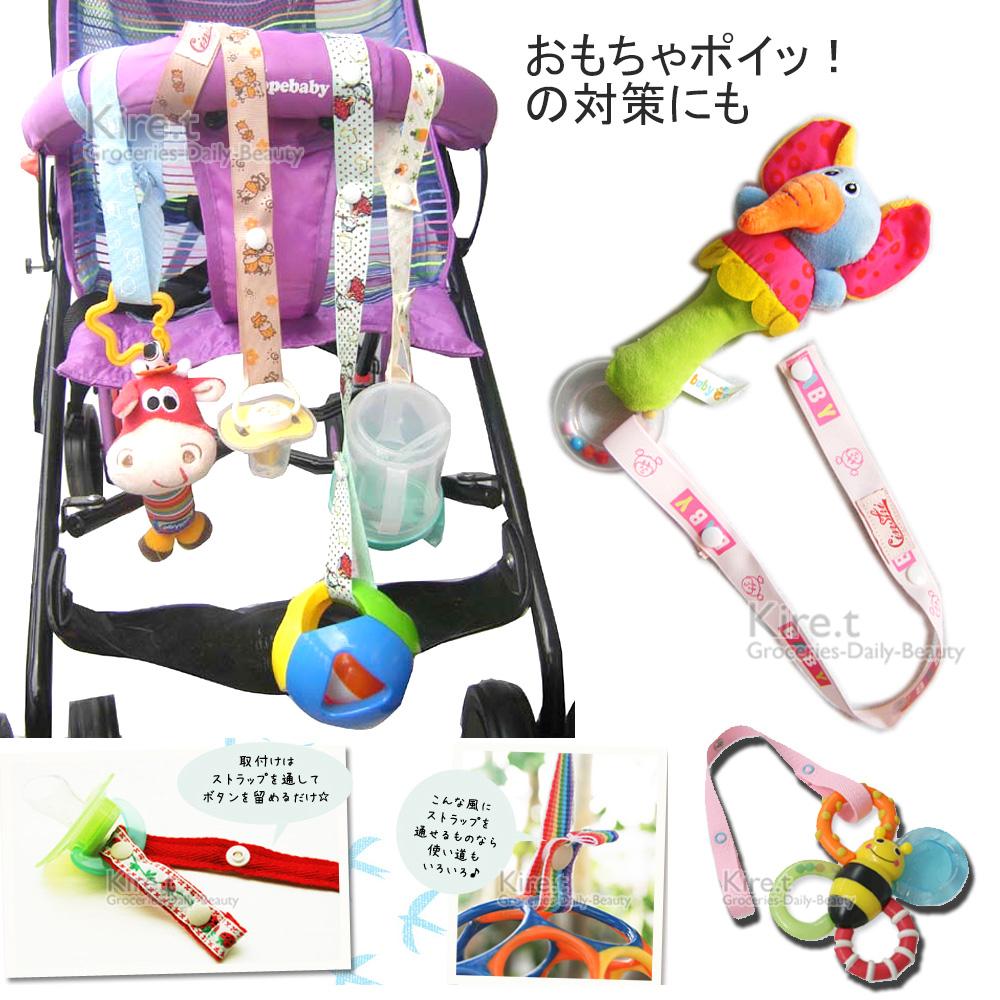 【超值2入】Kiret寶寶 玩具吊帶-推車玩具防掉帶 蘇菲