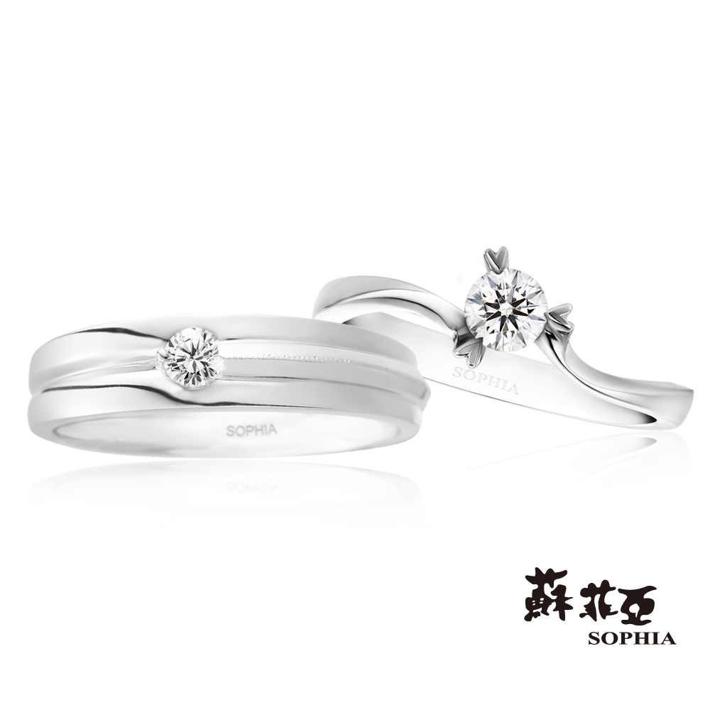 蘇菲亞SOPHIA結婚對戒-寵愛佳人20分10分鑽石對戒
